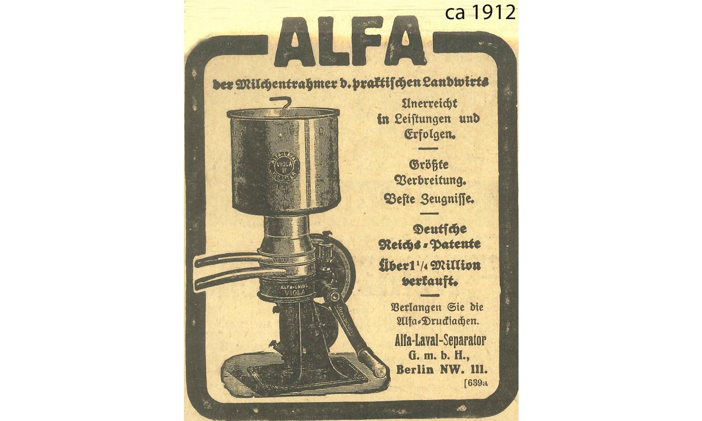 Кожухотрубный испаритель Alfa Laval DET 265 Шадринск